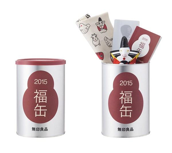 ↑ 福缶(2015)