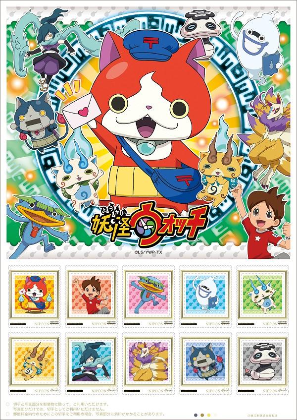↑ 切手シートイメージ