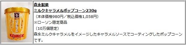 ↑ 12月23日発売