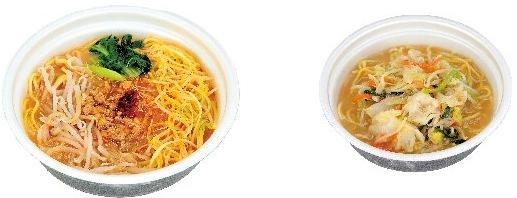 ↑ 左から「食物繊維入り麺使用 レンジ坦々麺」「食物繊維入り麺使用 レンジタンメン」