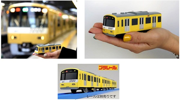 ↑ プラレール 新1000形 KEIKYU YELLOW HAPPY TRAIN