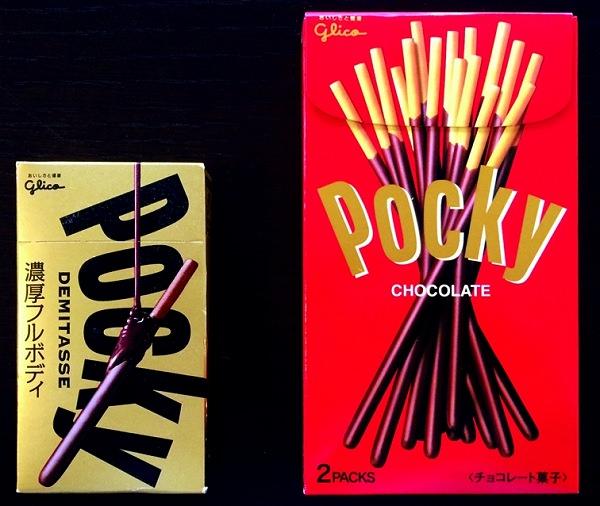 ↑ ポッキー〈デミタス〉(左)と通常のポッキー(右)