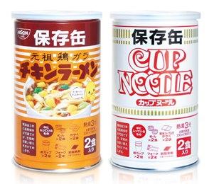 ↑ 「チキンラーメン保存缶」「カップヌードル保存缶」