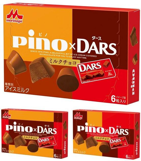 ↑ ピノ DARS(ダース)ミルクチョコ