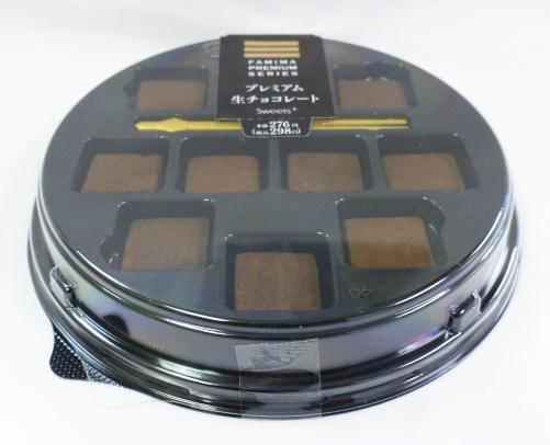 ↑ プレミアム 生チョコレート
