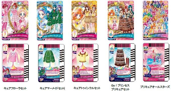 ↑ 「Go! プリンセスプリキュア」カード。上段は表面、下段は裏面