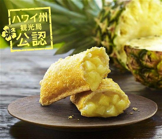 ↑ 「ハワイアン パンケーキ ミックスベリー」「パイナップルパイ」