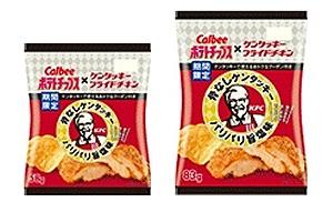 ↑ ポテトチップス 骨なしケンタッキーパリパリ旨塩味