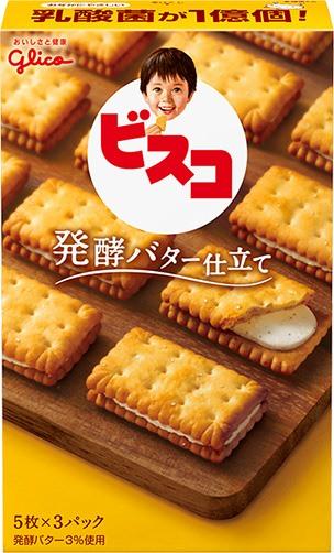 ↑ ビスコ<発酵バター仕立て>
