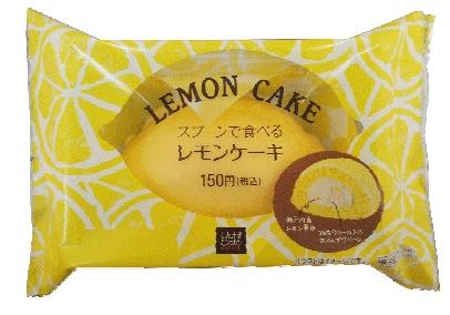 ↑ スプーンで食べるレモンケーキ