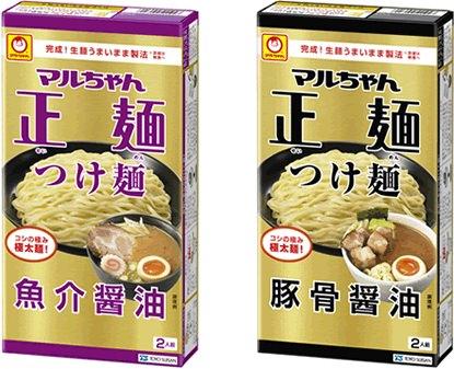 ↑ 「マルちゃん正麺 つけ麺 魚介醤油」「同 豚骨醤油」