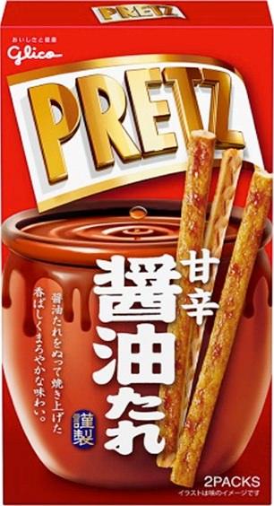 ↑ プリッツ < 醤油たれ >