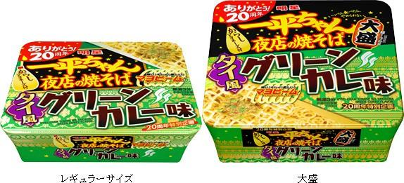 ↑ 明星 一平ちゃん夜店の焼そば・タイ風グリーンカレー味 (レギュラーサイズ・大盛)