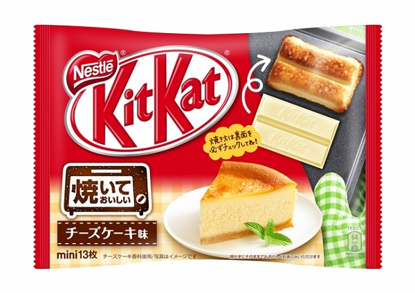 ↑ キットカット ミニ 焼いておいしいチーズケーキ味