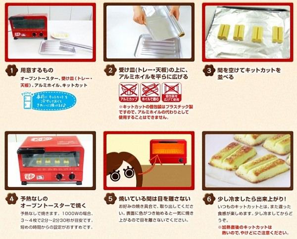 ↑ 詳しい焼き方と注意事項