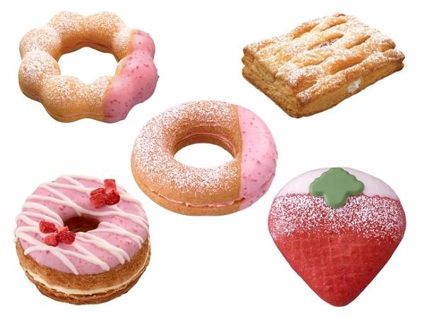 ↑ ストロベリードーナツフェラインアップ。上段左からポン・デ・いちごミルク、ストロベリー&ホイップパイ。中央waff(ワッフ) いちごミルク。下段左からミスタークロワッサンドーナツ ストロベリー&カスタードホイップ、ドーナツいちご