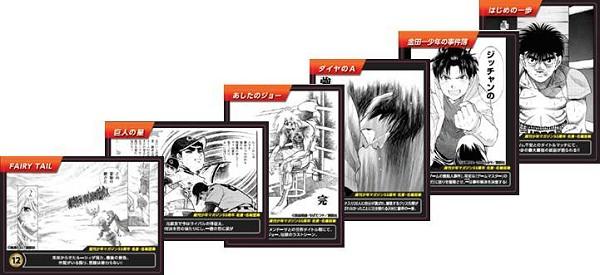 ↑ 同梱されているカードはノーマルが24種類、シークレットが6種類