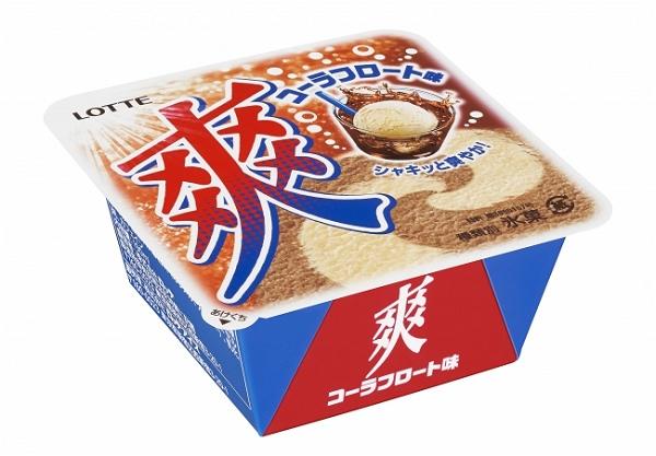 ↑ 爽 コーラフロート味
