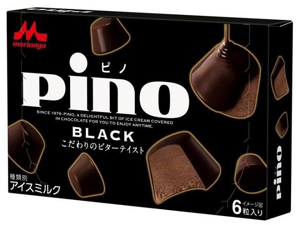 ↑ ピノ BLACK