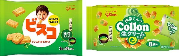 ↑ 左から「ビスコ<抹茶ミルク>」「抹茶ミルクコロン」