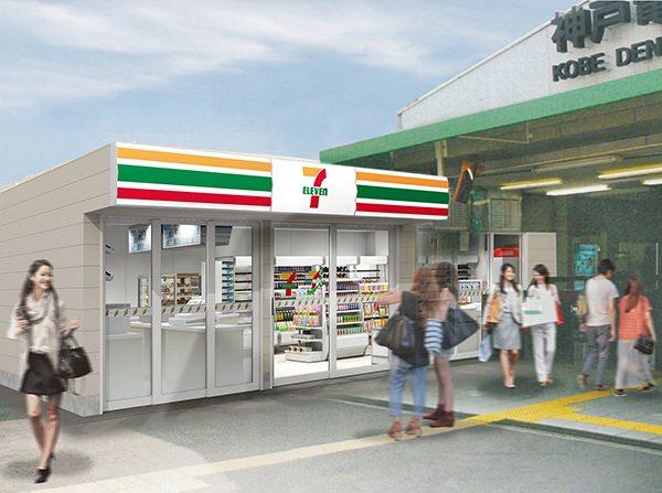 ↑ 提携後の店舗(イメージ)
