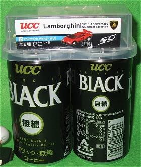 Countach Walter Wolf(UCC ランボルギーニ 50thアニバーサリー スペシャルカーコレクション 2)