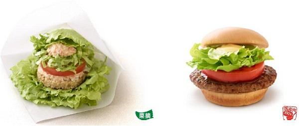 ↑ モスの菜摘 ソイパティ モス野菜 オーロラソース仕立てととびきりハンバーグサンド「トマト&レタス」