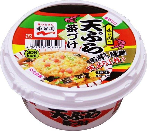 ↑ カップ天ぷら茶づけ