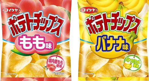↑ 「ポテトチップス もも味」「ポテトチップス バナナ味」