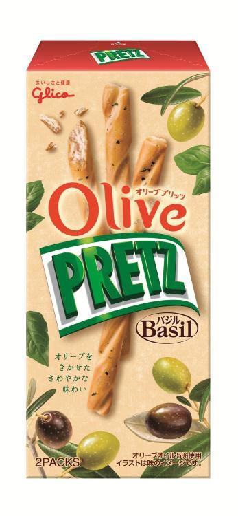 ↑ オリーブプリッツ<バジル>