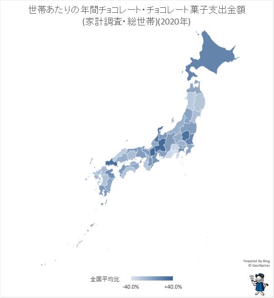 ↑ 世帯あたりの年間チョコレート・チョコレート菓子支出金額(家計調査・総世帯)(2020年)