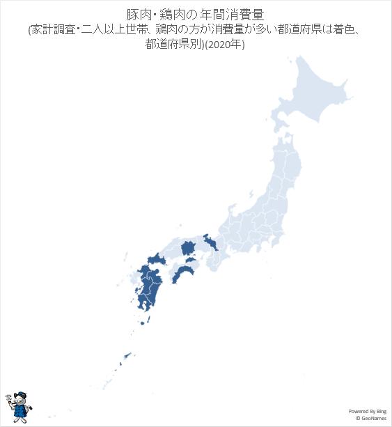 ↑ 豚肉・鶏肉の年間消費量(家計調査・二人以上世帯、鶏肉の方が消費量が多い都道府県は着色、都道府県別)(2020年)
