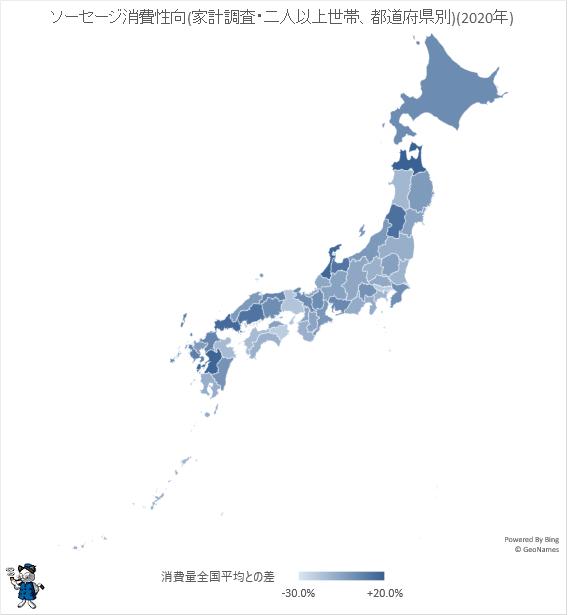↑ ソーセージ消費性向(家計調査・二人以上世帯、都道府県別)(2020年)
