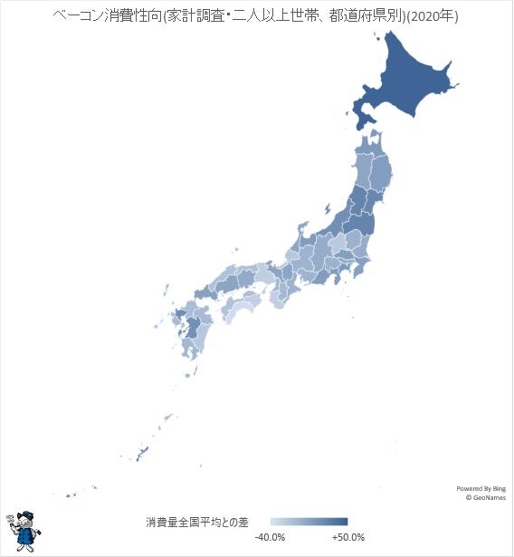 ↑ ベーコン消費性向(家計調査・二人以上世帯、都道府県別)(2020年)
