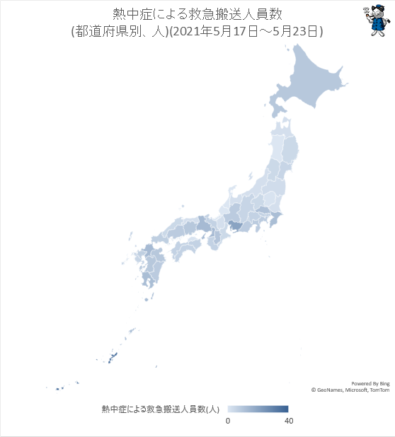 ↑ 熱中症による救急搬送人員数(都道府県別、人)(2021年5月17日-5月23日)