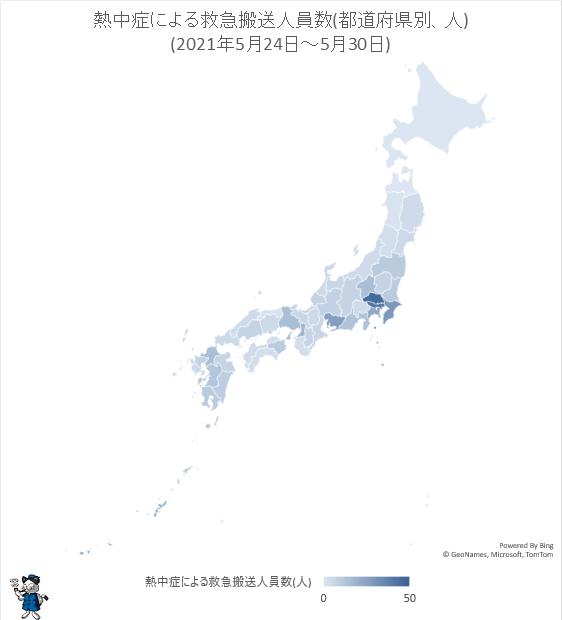 ↑ 熱中症による救急搬送人員数(都道府県別、人)(2021年5月24日-5月30日)