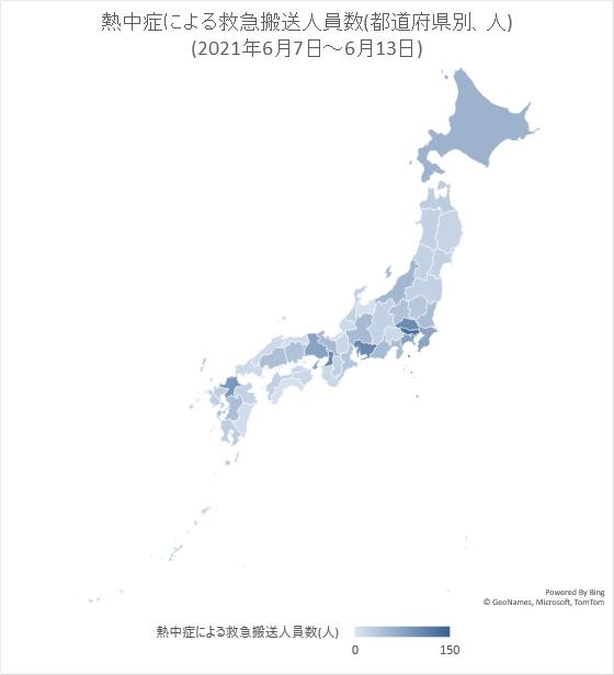 ↑ 熱中症による救急搬送人員数(都道府県別、人)(2021年6月7日-6月13日)
