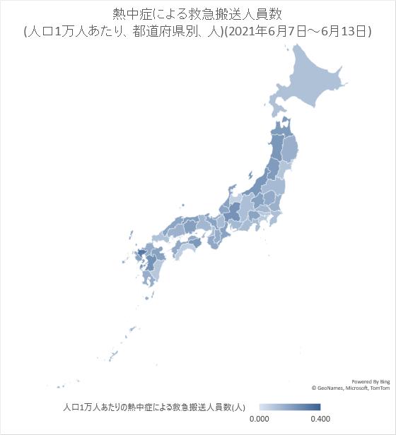 ↑ 熱中症による救急搬送人員数(人口1万人あたり、都道府県別、人)(2021年6月7日-6月13日)