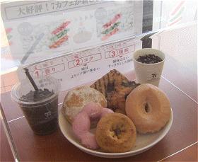 セブンカフェ&ドーナツ