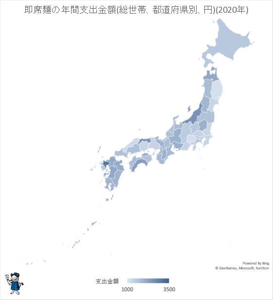 ↑ 即席麺の年間支出金額(総世帯、都道府県別、円)(2020年)