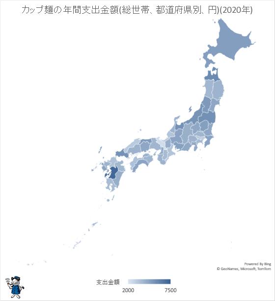 ↑ カップ麺の年間支出金額(総世帯、都道府県別、円)(2020年)