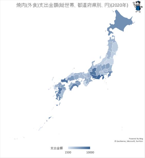 ↑ 焼肉(外食)支出金額(総世帯、都道府県別、円)(2020年)