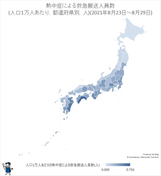 ↑ 熱中症による救急搬送人員数(人口1万人あたり、都道府県別、人)(2021年8月23日-8月29日)